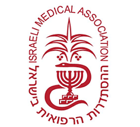 לוגו הסתדרות הרפואה